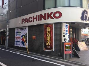 Sky Castle Ostuka Ikebukuro, Апартаменты  Токио - big - 17