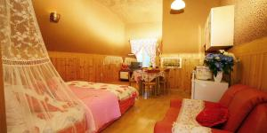 Star Hunt Pension, Holiday homes  Pyeongchang  - big - 15