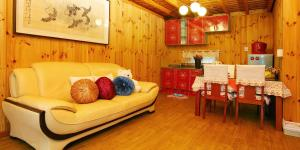 Star Hunt Pension, Holiday homes  Pyeongchang  - big - 6