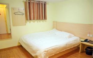 99 hotel Wangfujing Dengshikou metro station branch, Affittacamere  Pechino - big - 12
