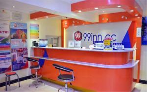 99 hotel Wangfujing Dengshikou metro station branch, Affittacamere  Pechino - big - 17
