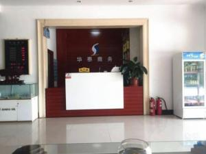 Huatai Lifeng Business Hotel