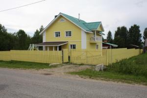 Country house Usadba