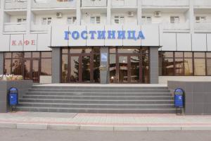 Отель Аэропорт Астрахань