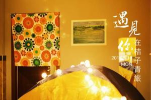 Orange Hostel