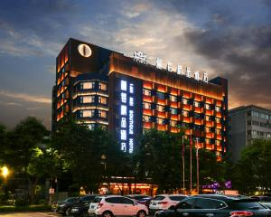 Lanmei Boutique Hotel West Station Branch Lanzhou
