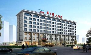 Yan'an Rootlots Hotel
