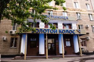 Отель Золотой колос - фото 2