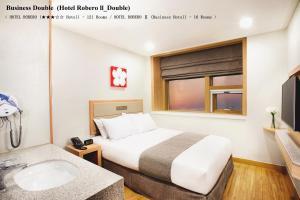 Hotel Robero Jeju, Hotel  Jeju - big - 24