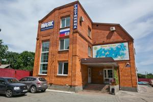 Mayak Inn