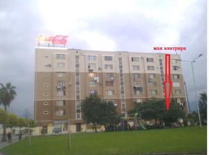 Studio Tamari, Apartments  Batumi - big - 9