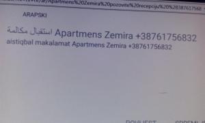 Apartments Zemira - фото 9