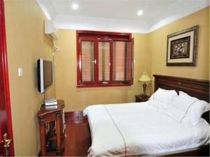 Beidaihe Bainian Mingren Villa, Vily  Qinhuangdao - big - 5