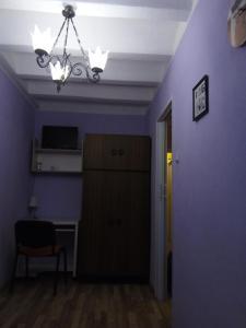 Wakacyjne Mieszkanie