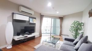 Grand Royal Eclipse Luxury, Apartments  Bang Kapi - big - 33
