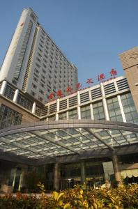 Jinling Jingyuan Plaza, Hotels  Nanjing - big - 1