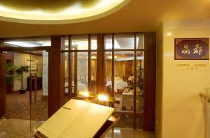 Jinling Jingyuan Plaza, Hotels  Nanjing - big - 21