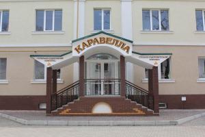 obrázek - Karavella