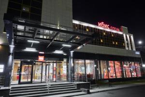 Отель Ibis Ступино - фото 15
