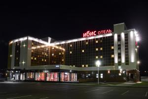 Отель Ibis Ступино - фото 16