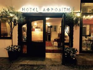 Afroditi Arhontiko, Hotels  Litóchoron - big - 7