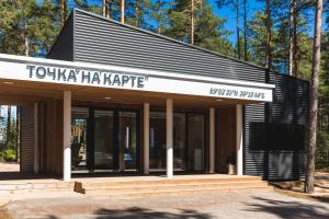 Tochka na karte Priozersk, Hotels  Priozërsk - big - 21