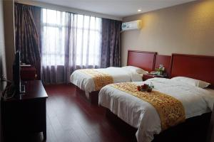 GreenTree Inn Beijing Chaoyang District Maquanying Subway Station Express Hotel, Hotel  Pechino - big - 23