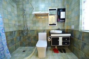 Zhaoxiahong Art hotel, Homestays  Wujiaqiao - big - 230