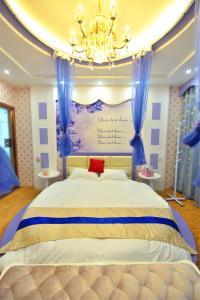 Zhaoxiahong Art hotel, Homestays  Wujiaqiao - big - 228