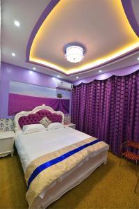 Zhaoxiahong Art hotel, Alloggi in famiglia  Wujiaqiao - big - 126
