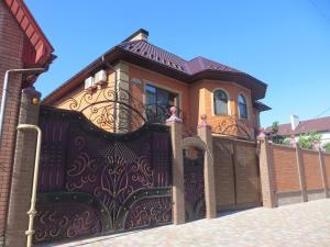 Guest House - Italiyska Street