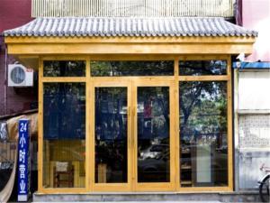 Hongduan Japanese Style Inn, Magánszobák  Peking - big - 21