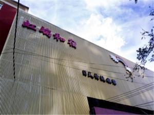 Hongduan Japanese Style Inn, Priváty  Peking - big - 1
