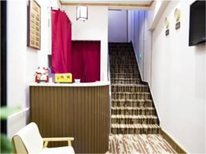 Hongduan Japanese Style Inn, Priváty  Peking - big - 19
