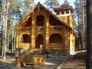 Residence Ozernaia