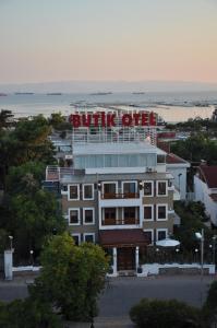 布提科彭蒂克酒店 (Butik Pendik Hotel)