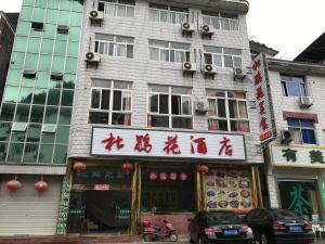 obrázek - Huangshan Azalea Hotel