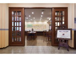Chitose Station Hotel image