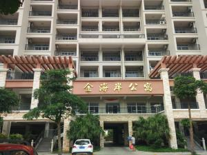 Dongshan Maluan Bay Apartment, Apartmány  Dongshan - big - 12