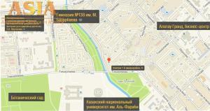 Апартаменты На Темирязива - фото 10
