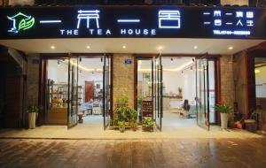 One Tea One Guest House