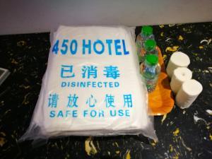 HOTEL450, Inns  Vientiane - big - 15