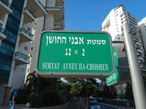 Mashian Sinai