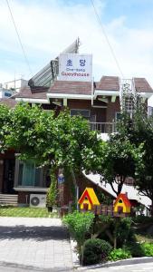 Gangneung Chodang Guesthouse