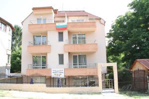 Guest House Velingradski Rai