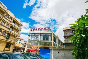 Hai Xin Ge Hotel, Hotels  Zhoushan - big - 9