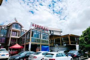 Hai Xin Ge Hotel, Hotels  Zhoushan - big - 8