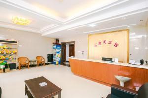 Hai Xin Ge Hotel, Hotels  Zhoushan - big - 6