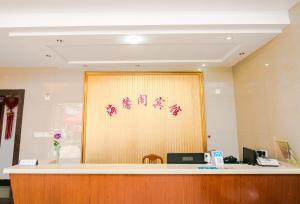 Hai Xin Ge Hotel, Hotels  Zhoushan - big - 7
