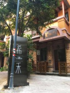 Siho Villa, Villen  Chongqing - big - 4